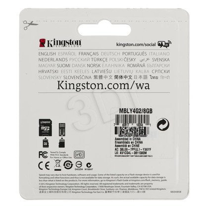KINGSTON MULTI-KIT MBLY4G2/8GB