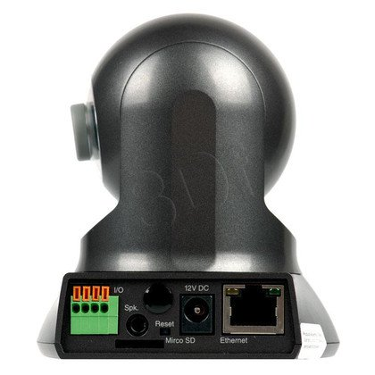 OVISLINK AirLive [ POE-2600HD ] Kamera IP obrotowa [wewnętrzna] [2 Mega-Pixel] [PoE 802.3af] [ONVIF] [H.264] [ PTZ, wymienny obiektyw, slot microSD, F