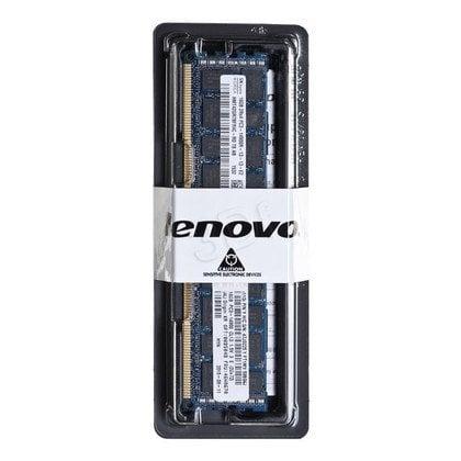 LENOVO DDR3 DIMM 16GB 1866MT/s (1x16GB) ECC 00D5048