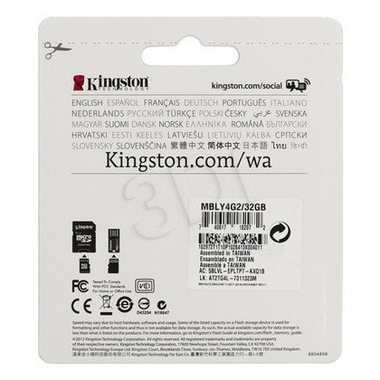 KINGSTON MULTI-KIT MBLY4G2/32GB