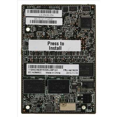 Express ServeRAID M5100 Series 1GB Flash/RAID 5 Upgrade for IBM System x
