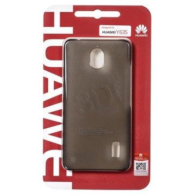 HUAWEI protective case Y635 szare