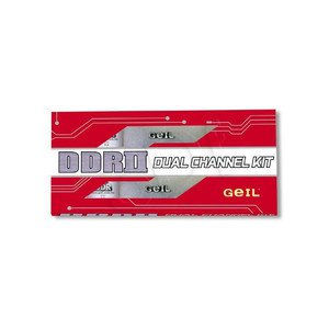 Pamięci DIMM (DDR II)