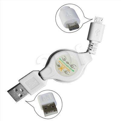 MSONIC KABEL MICRO USB 2.0 A-B M/M 0,7M, ROZWIJANY MLU529NW BIAŁY
