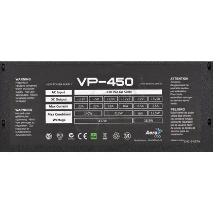 Zasilacz Aerocool VP-450 (450W) 120mm